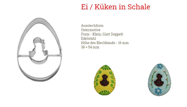 Ausstecher Küken/Ei 5,4cm